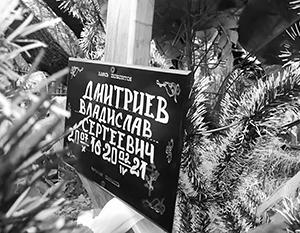 Фото: Анна Долгарева