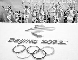 Олимпиада все больше становится не только спортивным, но и политическим событием