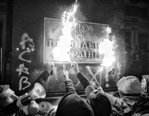 Украинское государство оказалось в руках экстремистов
