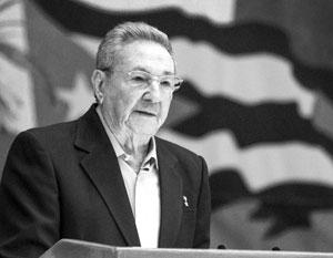 Рауль Кастро уступает власть молодому поколению