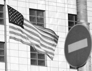 Американские дипломаты в России получат те же условия, в которые поставлены российские дипломаты в США