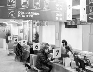 Россияне погружаются в долговую яму