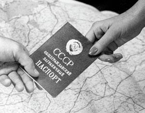 Наличие заграничного паспорта в СССР еще не гарантировало права выезда за границу