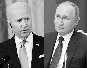 Саммит Байдена и Путина крайне важен с точки зрения интересов и России, и США, и мира во всем мире