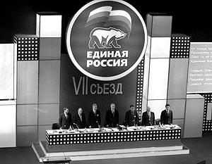 «Единая Россия» продолжает лидировать по числу россиян, готовых проголосовать за партию на парламентских выборах