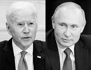У Байдена и Путина много тем для дискуссий