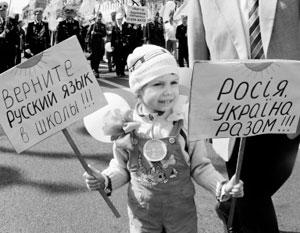 Фото:  Григорий Василенко/РИА «Новости»