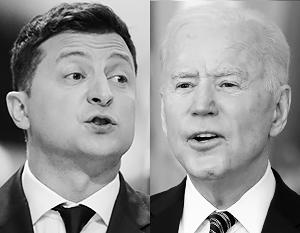 Главная проблема Зеленского – в уверенности Байдена, что он разбирается в Украине лучше, чем Зеленский