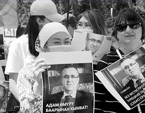 Митинг в Бишкеке. Митингующие держат портреты Орхана Инанды