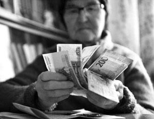 По-прежнему не менее 12% россиян можно назвать бедными
