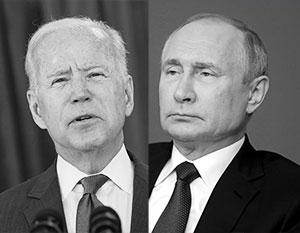 Байден и Путин близки к тому, чтобы достигнуть важнейшей договоренности на саммите в Женеве