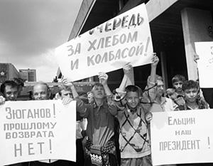 Из методов травли Зюганова больше всего запомнились газета «Не дай Бог!» и слоганы типа «Купи еды в последний раз»