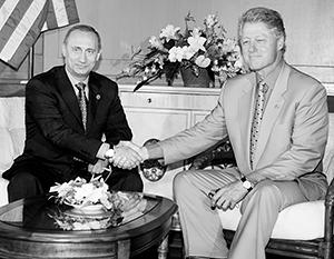Билл Клинтон стал первым президентом США, с которым Владимир Путин провел переговоры