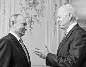 Владимир Путин и Джо Байден быстро нашли общий язык