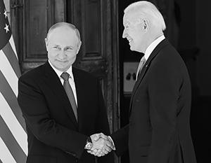 Американские СМИ поспорили об оптимизме и пессимизме Байдена в отношении России