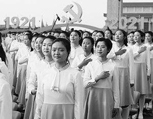 Сейчас, в год столетия партии, жизнь китайца стоит дорого, как никогда прежде