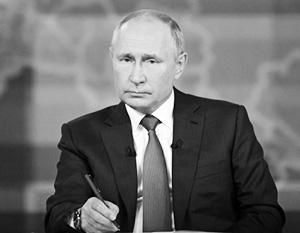 Путин опубликовал статью, которую он обещал написать во время «Прямой линии»