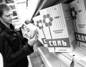Производители соли заметили ценовой сговор на рынке вагонов