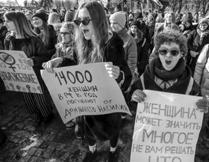 Фото:   ANATOLY MALTSEV/EPA/ТАСС