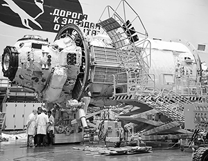 Модуль «Наука» в сборочном цеху
