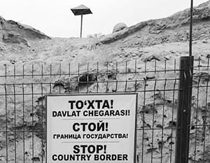 Люди в Узбекистане пытаются заработать честным трудом на границе с воюющей уже больше 40 лет страной