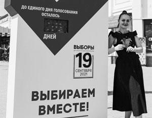 Единороссов на сентябрьских выборах поддержит не только их ядерный электорат, но и формула Хэйра