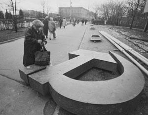 Фото: Неменов Александр/Фотохроника ТАСС