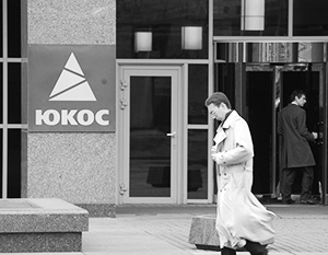 Поживиться за счет России хотят не только основные владельцы ЮКОСа, но и дочерние структуры компании