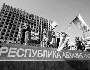 2008 год. Жители Абхазии ликуют по поводу признания их независимости Россией