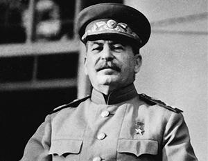 К концу войны Сталин надел погоны генералиссимуса