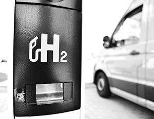 Газовая зависимость Европы сменится водородной зависимостью от России
