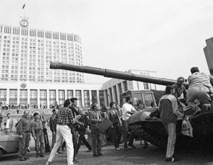 Фото:  Алексей Федосеев/РИА Новости