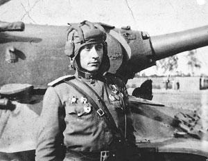 Танкист Колобанов прошел всю войну