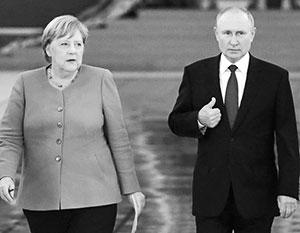 Диалог Путина и Меркель всегда был нацелен на результат и поиск компромисса