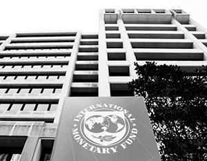 Зачем Россия получила помощь от МВФ