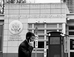 Посольства западных стран, в том числе США – желанный объект трудоустройства для некоторых наших сограждан