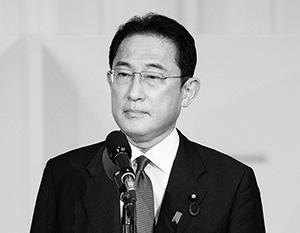 Фумио Кисида станет премьером Японии на очень короткий срок