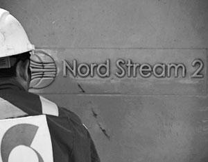 «Северный поток – 2» изменил географию Европы