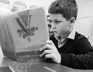 Украинский язык неоднократно предлагали перевести на латиницу