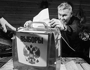 Фото: Алексей Андронов/ТАСС