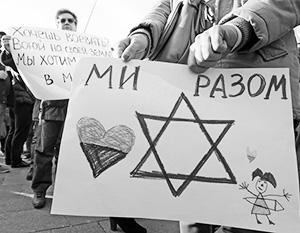 На Украине увидели много общего между своей страной и Израилем