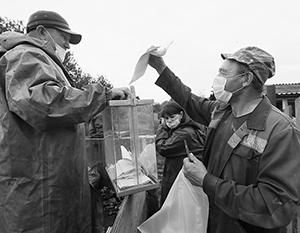 Фото: Максим Киселев/ТАСС