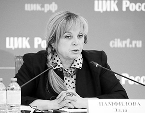 Памфилова уволила троих председателей УИК из-за вбросов бюллетеней