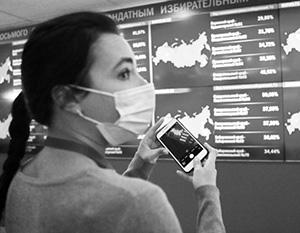 Россияне впервые выбрали свой парламент и «ногами», и через интернет