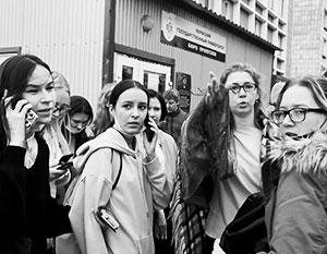 Трагедия в Перми обнажила проблему школьных психологов