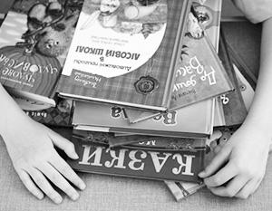 Украинская книга теряет читателя