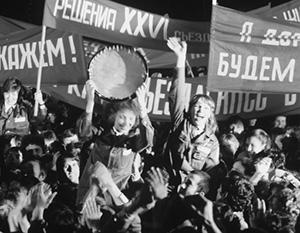 Фото: Владимир Вяткин/РИА «Новости»