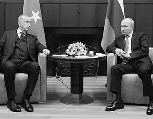 Эрдоган назвал Путина «дорогим другом»