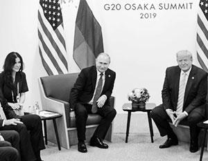 Встреча лидеров России и США в Осаке, 2019 год