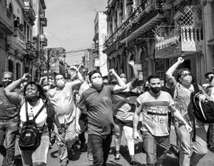 Массовые протесты, прошедшие на Кубе летом, привели к результату